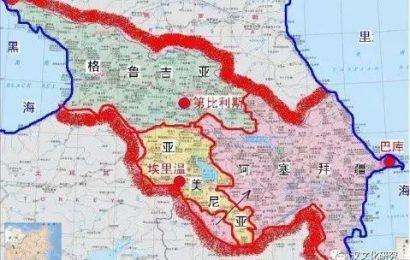 [新聞]亞美尼亞的民族政策對中國的啟示